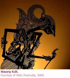 https://journalight.files.wordpress.com/2013/01/wayang-kulit-1.jpg?w=266